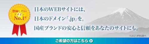 jp1_1.jpg