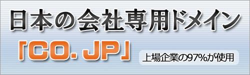 CO.JP