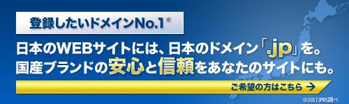 jp2_1.jpg